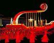 庆国庆-02,中国名胜,首都风光,演员 艺术 演出