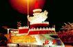 庆国庆-03,中国名胜,首都风光,北京 华表 列车