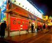 都市的脉动-02,中国名胜,首都风光,候车亭 车站 等车