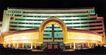 全国妇联,北京夜景,首都风光,拱门 通道 环形