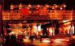 梳璃厂文化街,时代首都,首都风光,国庆 节日 市民