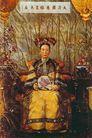 慈禧皇太后画像,雄伟紫禁城,首都风光,慈禧 太后 画像