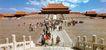 交泰殿广场,皇宫一角,首都风光,游客 云集 参观