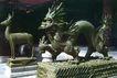 储秀宫前的铜龙戏珠,皇宫一角,首都风光,兽雕 石龙 舞爪