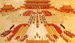 光绪皇帝大婚图,皇宫一角,首都风光,宫殿 绘画 仪仗