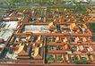 后宫内延俯瞰,皇宫一角,首都风光,紫禁城 全景 俯视