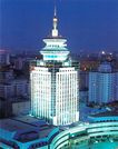 中央人民广播电台,辉煌北京,首都风光,国家 宾馆 五星级