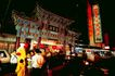 全聚德烧烤店 ,辉煌北京,首都风光,牌楼 人流 逛街