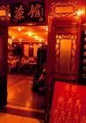 闲聚茶馆,辉煌北京,首都风光,