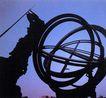 古观象仪,名城楼宇,首都风光,首都 紫金 天文台