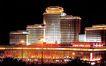 城乡贸易中心,名城楼宇,首都风光,顶级 豪华 宾馆