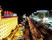 崇文门大街,名城楼宇,首都风光,交通 车辆 繁忙
