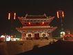 古城城门0172,古城城门,首都风光,首都风光 夜色下的古城 灯笼