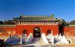 斋宫内门,历史古迹,首都风光,红色 瓦房 阳光