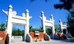 日坛-01,历史古迹,首都风光,牌楼