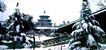 长廊雪景,历史古迹,首都风光,雪地 台阶 湖水
