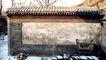 北京胡同0062,北京胡同,首都风光,院子 院墙 屋瓦