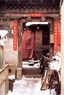 北京胡同0093,北京胡同,首都风光,四合院 砖门 自行车