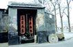 北京胡同0098,北京胡同,首都风光,大门 春联 对联
