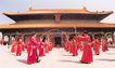 孔庙大成殿的祭祀活动,山东省,全国各省美景,明朝 官员 作揖