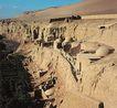 柏孜克里克千佛洞,新疆维吾尔自治区,全国各省美景,土崖 建造 房屋