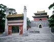 清东陵清西陵0096,清东陵清西陵,古代名胜,楼拍 台阶 名胜