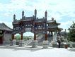 颐和园北海0077,颐和园北海,古代名胜,公园 入口 免费