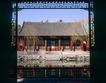 颐和园北海0086,颐和园北海,古代名胜,