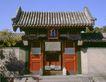 颐和园北海0095,颐和园北海,古代名胜,院前 院门 名胜