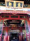 鱼藻轩,颐和园美景,古代名胜,