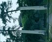 文物景点0071,文物景点,古代名胜,白色 石柱 松树