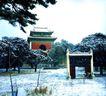 永陵明楼雪景,明陵幽景,古代名胜,冬季 雪景 明陵