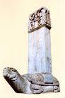 泰陵,明陵幽景,古代名胜,神龟 背负 巨碑