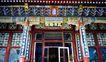 颐乐殿2,明陵幽景,古代名胜,屋檐 花饰 对联