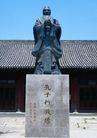长城佛像0089,长城佛像,古代名胜,神像 孔子 佛像