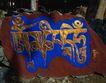 古代艺术0024,古代艺术,古代风景,石头 字母 梵文