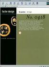 Agencies设计作品0208,Agencies设计作品,设计年鉴,