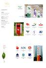 All Communication0001,All Communication,世界标识,灯箱 灯旗 户外广告