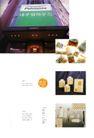 Infinite0010,Infinite,世界标识,招牌 产品包装 产品系列