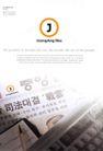 Infinite0011,Infinite,世界标识,司法 纸张 键盘