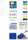 Samsung0003,Samsung,世界标识,色块 包装 彩纸