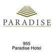 宾馆0014,宾馆,世界标识,金字塔 台阶 梯形