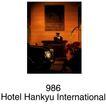 宾馆0049,宾馆,世界标识,桌子 车子 贵宾