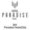 宾馆0054,宾馆,世界标识,