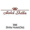 宾馆0059,宾馆,世界标识,