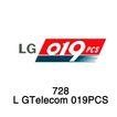 电话通信0008,电话通信,世界标识,LG 品牌 电子行业