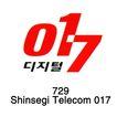 电话通信0009,电话通信,世界标识,017 电讯 通信