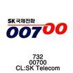 电话通信0012,电话通信,世界标识,00700 数字时代 SK