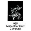 电脑软件0010,电脑软件,世界标识,跑步 身影 特效