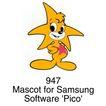 电脑软件0022,电脑软件,世界标识,动物 Pico 形象